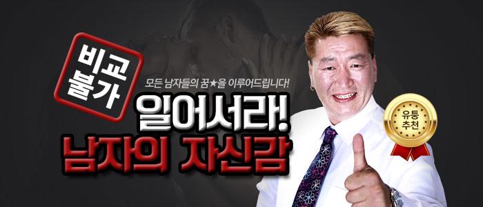 미스터 하이 코코메디