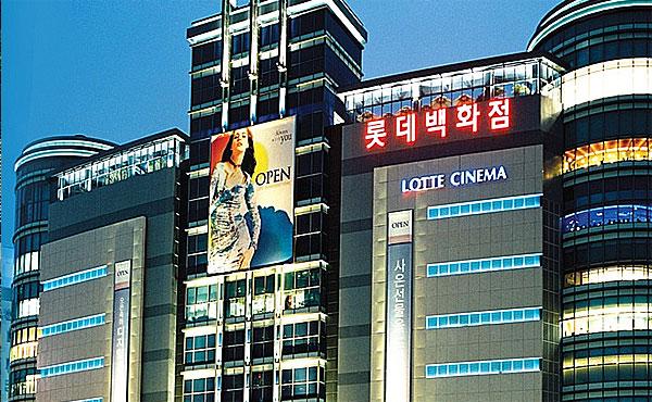 롯데백화점 전주점 지하1층
